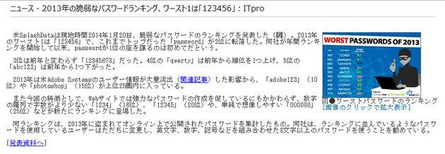 20140123.jpg