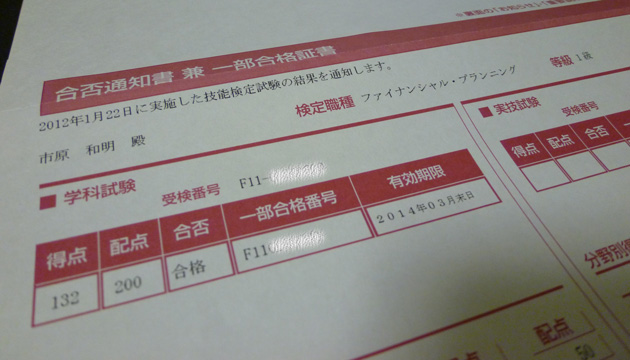 P1000788.JPG